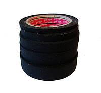 Клеевая тесьма (пластырь обувный) 10мм белый и чёрный Starbant