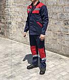 Спец одяг робочий костюм Майстер, фото 2