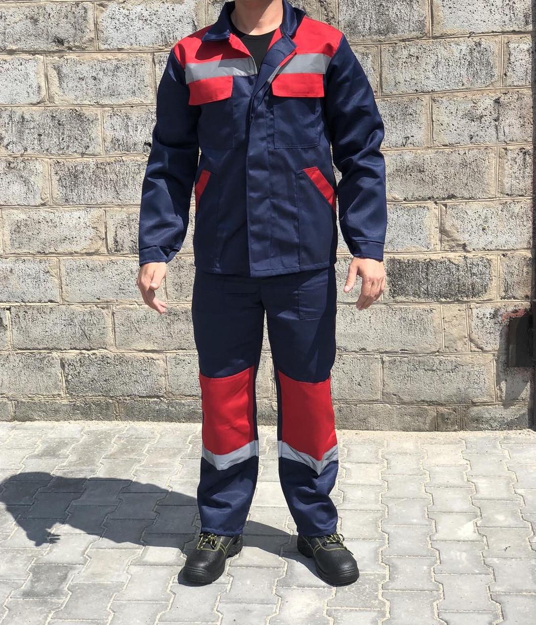 Спец одяг робочий костюм Майстер