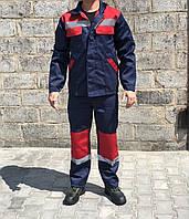 Спец одежда рабочий костюм Мастер