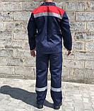 Спец одяг робочий костюм Майстер, фото 3