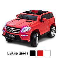 Детский электромобиль Cabrio ML 35 автомобиль машинка для детей Красный