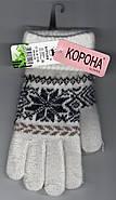 Перчатки женские шерстяные одинарные с отворотом Корона, ассорти, 7087, фото 2