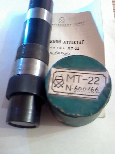 Сменные объективы МТ-22,МТ-21,МТ-24 к микроскопам типа УИМ