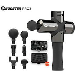 Профессиональный мышечный массажёр Booster Pro 3 Серый Перкуссионный ручной массажер для тела