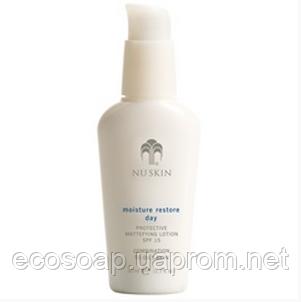 Защитный лосьон для жирной и комбинированной кожи Protective Mattefying Lotion SPF 15