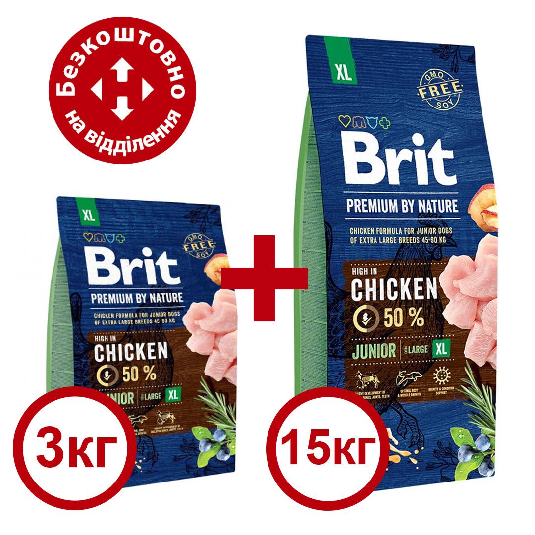 Brit Premium Junior XL 15кг +3 кг корм для цуценят гігантських порід