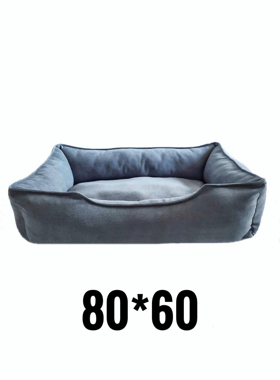 Лежак лежанка 80*60 спальне місце (собак і кішок ) тварин знімний чохол
