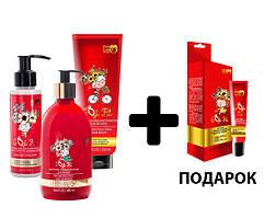 Набор для волос BioWorld Goji Fit (шампунь, бальзам и эмульсия) + подарок скраб для губ