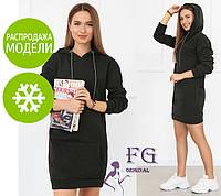 "Теплое платье-худи на флисе ""Edem""| Норма"