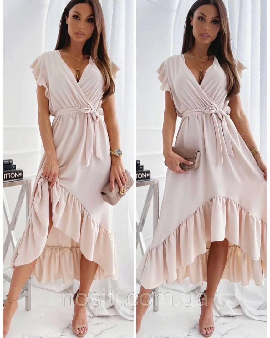 Женское летнее платье со шлейфом