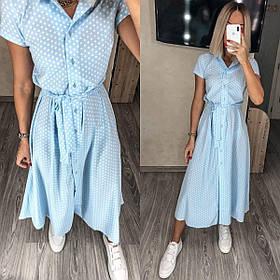 Женское платье голубое в белый горох с поясом