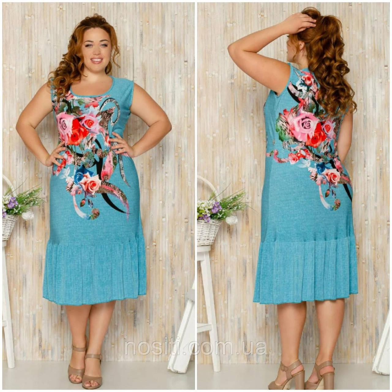 Батальное женское платье сарафан в цветочный принт