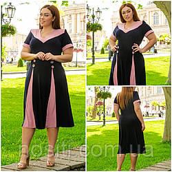Батальне жіноче плаття зі вставками
