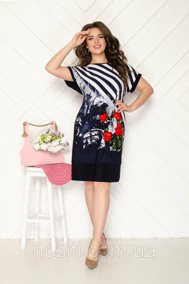Батальное женское платье с цветочным принтом