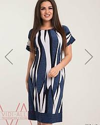 Батальне жіноче плаття з вільними ркавами