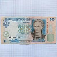 200 грн. 200 гривень (без года выпуска)