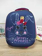 Рюкзак школьный каркасный с принтом зайка 25х13х31