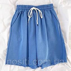 Женский шорты оверсайз