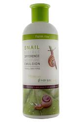 Увлажняющая эмульсия для лица с улиточным муцином FarmStay Snail Visible Difference Moisture Emul, КОД: