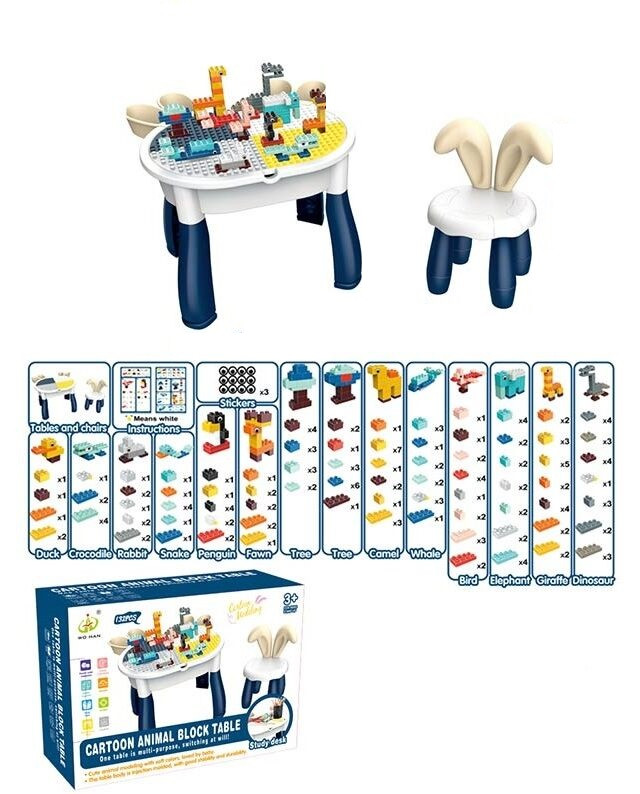 Дитячий ігровий двосторонній столик зі стільчиком, конструктором і наклейками 6872 (132 деталі)