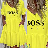 Платье легкое летнее женское желтое легкое с накатом Boss lady