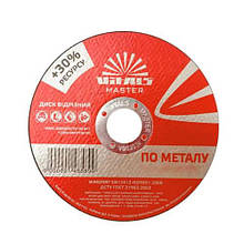 Диск отрезной по металлу Vitals Master 125х1.0х22.2 мм