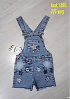 """Комбінезон дитячий джинсовий з зірками на дівчинку 2-5 років """"JUNIOR"""" купити недорого від прямого постачальника"""
