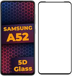 5D стекло Samsung Galaxy A52 A525 (Защитное Full Glue) (Самсунг Галакси А52)