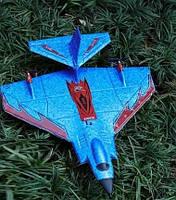 Детский самолет пенопластовый с моторчиком X-320 на пульте управления (синий)