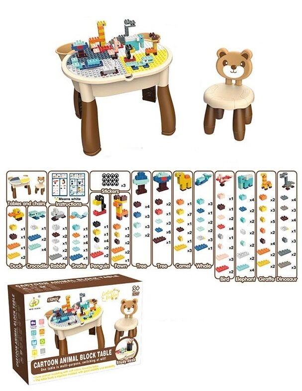 Універсальний, розбірний, двосторонній столик для малювання та гри конструктором 6873 (132 деталі)
