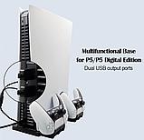 Вертикальная зарядная док-станция iPlay для Sony Playstation 5 / PS5 Digital / DualSense, фото 9