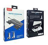 Вертикальная зарядная док-станция iPlay для Sony Playstation 5 / PS5 Digital / DualSense, фото 10