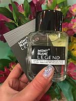 Чоловічі духи Mont blanc Legend тестер 60 ml Duty Free