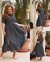 Плаття літнє батал,сукні великі,сарафан новинка 2021