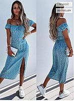 Платье в горошек 46172