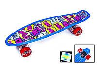 Скейт Пени Борд Penny Board OMG светящиеся колеса