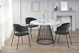 Стол BRODWAY 110 белый мрамор/черный  (Halmar)