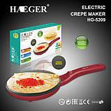 Сковорода електрична для приготування млинців Haeger HG-5209, фото 7