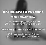 Женские спортивный топ Белый, фото 5