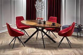 Стол овальный LOCARNO орех 170x90 (Halmar)