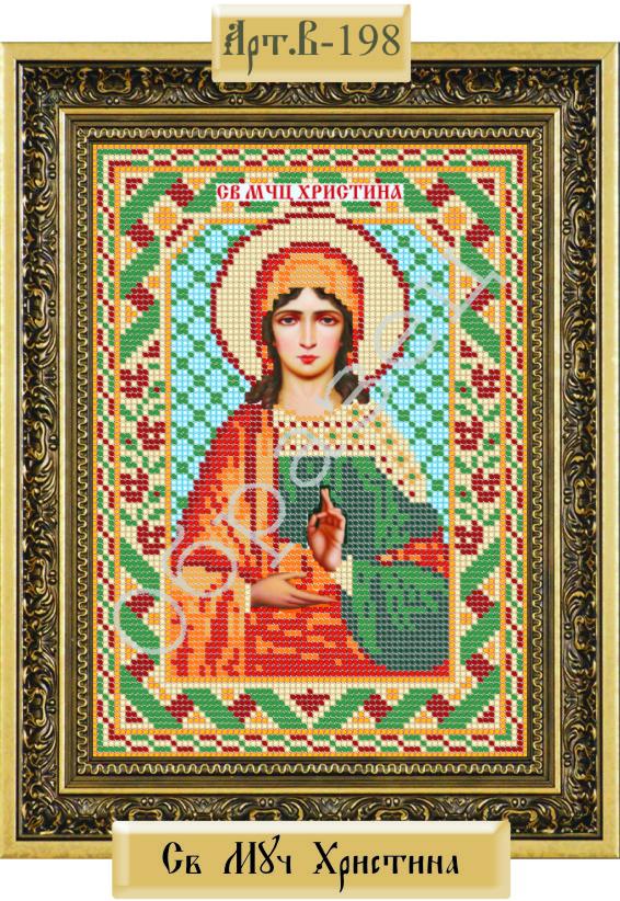 Схема для вышивки бисером «Святая мученица Христина»