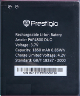Аккумулятор для Prestigio MultiPhone 4500 DUO оригинальный, батарея PAP4500 DUO