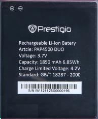 Аккумулятор для Prestigio MultiPhone 4500 DUO оригинальный, батарея PAP4500 DUO, фото 2