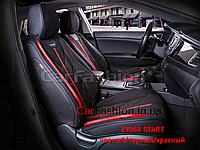 Накидки на сидіння CarFashion Модель: start FRONT комплект на два передніх сидіння, фото 1