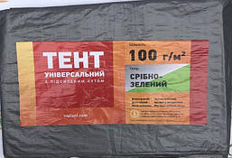Тент тарпаулин ПВХ покрытие  5х6 м, плотность  100 г/м, серый/ зелёный.