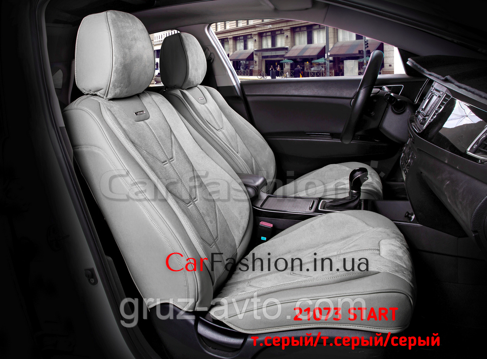 Накидки на сидения CarFashion Модель: start FRONT комплект на два передних сидения
