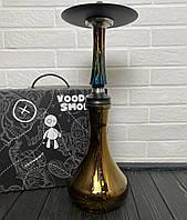 Кальян Voodoo Smoke Down - Jungle з колбою Drop золотий