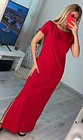 Плаття довге з розрізами 46182
