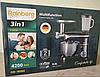 Кухонный комбайн Rainberg RB 8080 3в1, 4200 Вт, фото 7